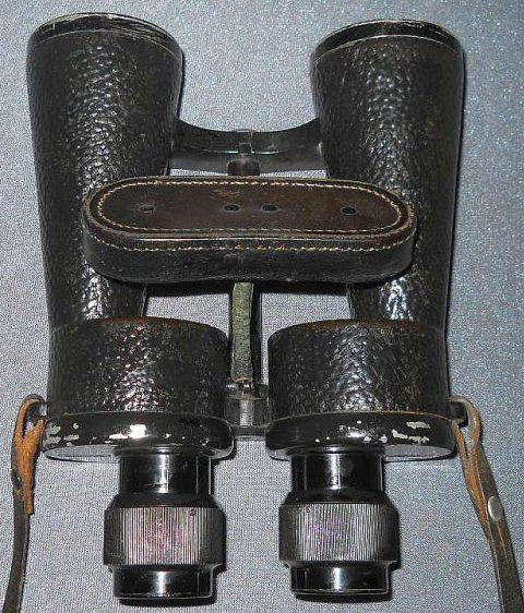 Бинокль 7x50 Zeiss Septar.