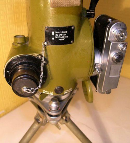 Фотокамера ПДФ в собранном виде.