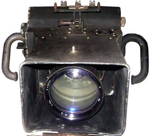 Аэрофотоаппарат «АФА-27».