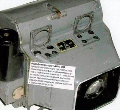 Аэрофотоаппарат «АФА-ИМ».