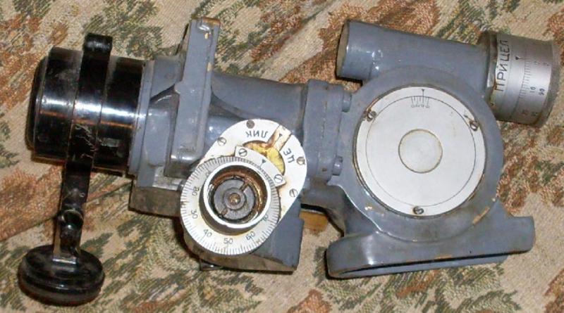 Монокулярный визирный прицел ШБ-1 для 45 мм палубных и башенных систем на флоте.