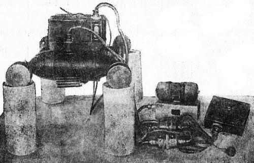Общий вид комплекта НАФА-19.