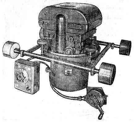 Общий вид комплекта НАФА-13.