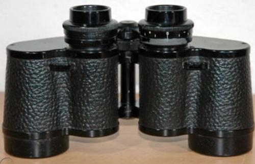 Бинокль Carl Zeiss 8x40 Deltarem.