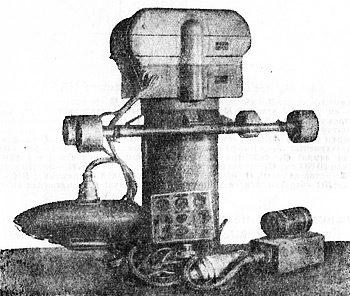 Общий вид комплекта НАФА-3с.