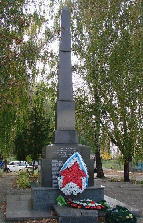 г. Андрушевка. Памятник в честь жителей города, погибших в годы войны.