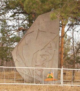 д. Александрово Красногородского р-на. Братская могила мирных жителей, расстрелянных фашистами в 1943 году.