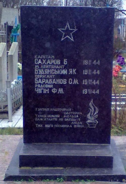 с. Гальчин Андрушевского р-на. Братская могила, в которой похоронено 4 советских воина.
