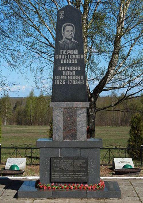 д. Ершово Псковского р-на. Братские могилы советских воинов, погибших в 1944 г. Здесь же похоронен Герой Советского Союза Коровин И.С.