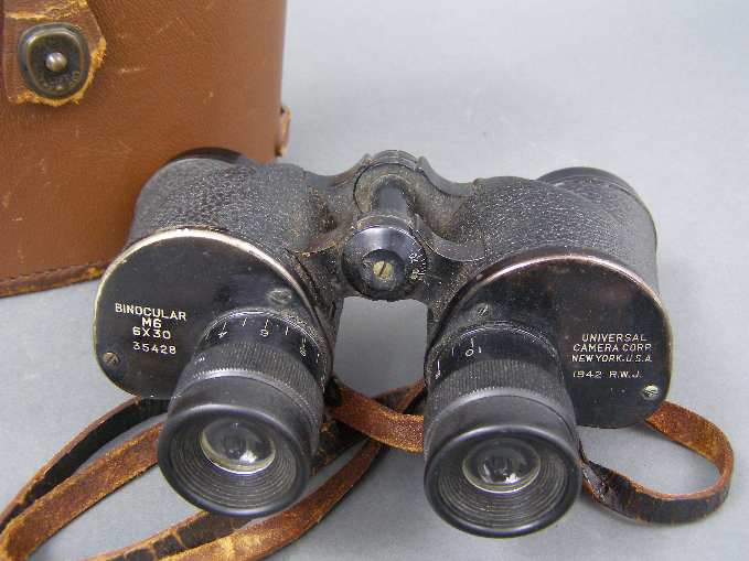 Бинокль универсальный М6 6х30 и футляр к нему.