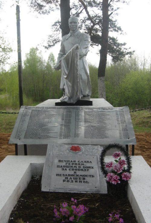 д. Горбово Опочецкого р-на. Братская могила советских воинов.