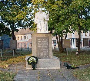 п. Высокая Печь Житомирского р-на. Памятник воинам-односельчанам, погибшим в годы войны.