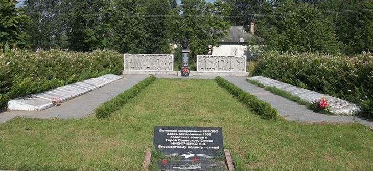 д. Кирово Псковского р-на. Братская могила советских воинов, погибших в 1944 году.