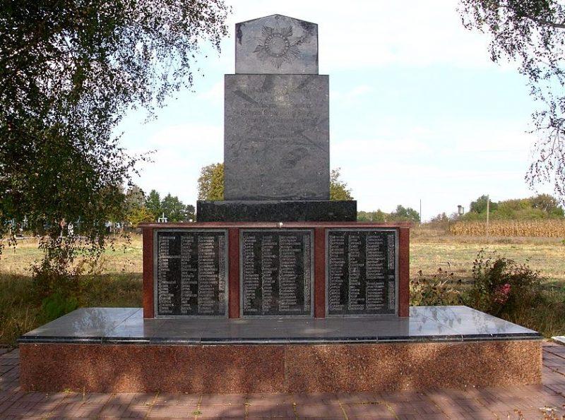 с. Камни Андрушевского р-на. Памятник воинам-односельчанам, погибшим в годы войны.