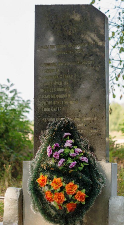 с. Головенко Житомирского р-на. Братская могила 12 советских воинов.
