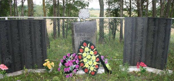 д. Красные пруды Псковского р-на. Братская могила советских воинов.