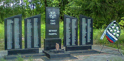 с. Логозовичи Псковского р-на. Мемориал советским воинам.