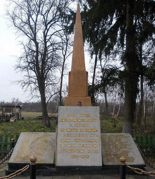 с. Котовка Андрушевского р-на. Памятник воинам-односельчанам, погибшим в годы войны.