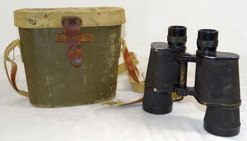 Бинокль армейский 7x49 с холщовым футляром.