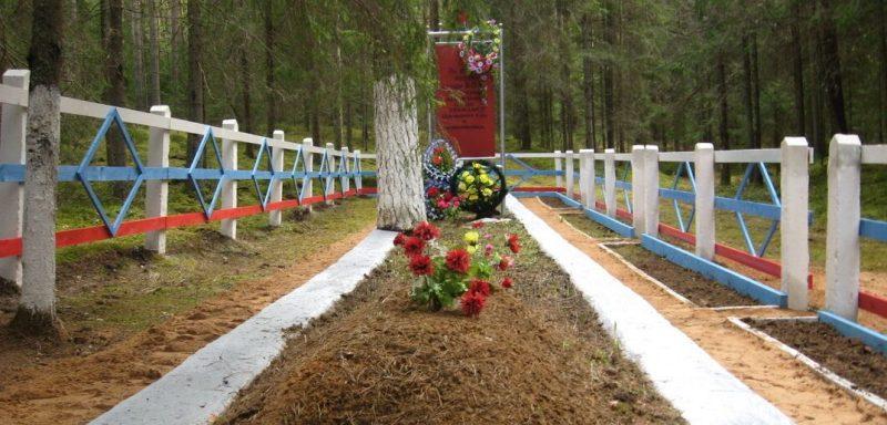 д. Кудка Опочецкого р-на. Братская могила мирных жителей, расстрелянных фашистами в 1941-1944 годах.