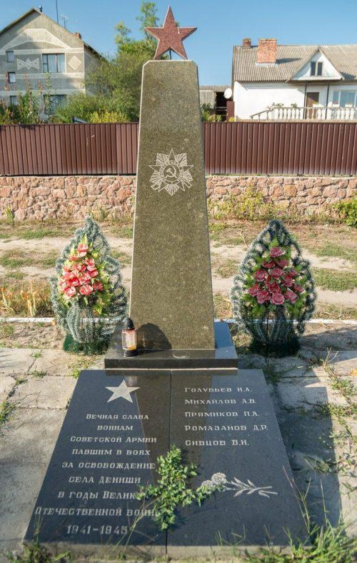 с. Деныши Житомирского р-на. Братская могила 5 советских воинов.
