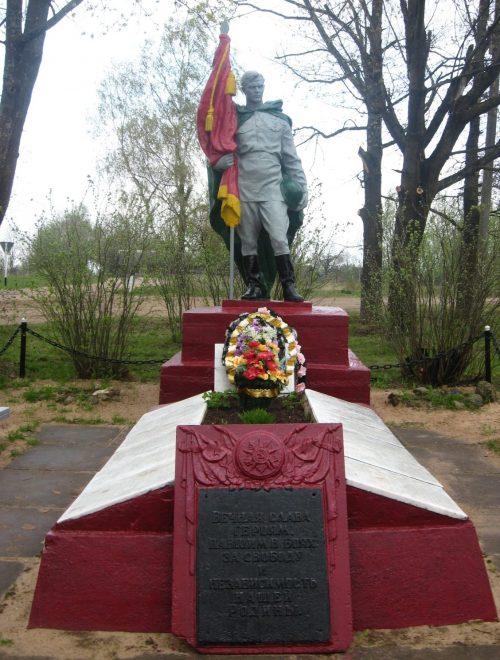 д. Макушино Опочецкого р-на. Братская могила советских воинов.