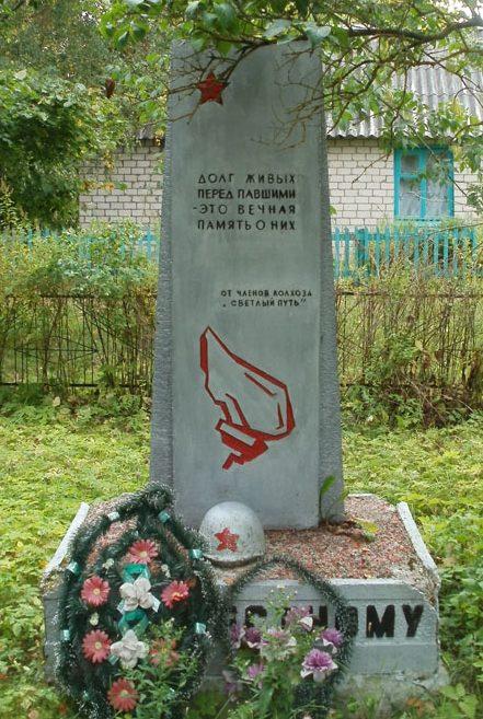 д. Лукино Красногородского р-на. Могила Неизвестного солдата.