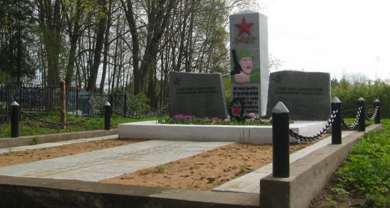 д. Матюшкино Опочецкого р-на. Братская могила советских воинов, погибших в 1944 года.