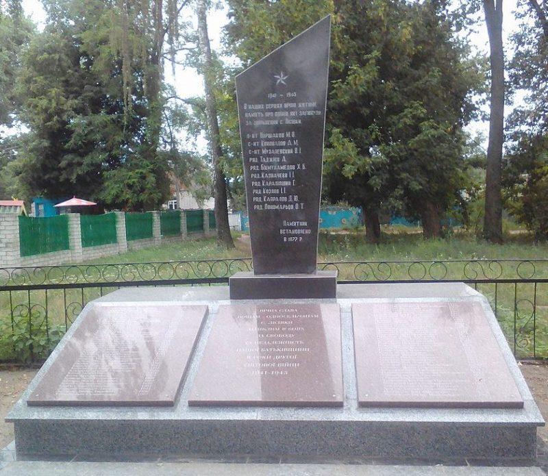 с. Лесовка Андрушевского р-на. Братская могила 10 советских воинов и памятник воинам-односельчанам.