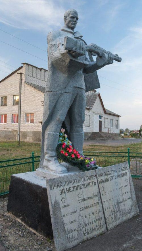 с. Дубовец Житомирского р-на. Памятник, установленный на братской могиле, в которой похоронено 12 советских воинов.