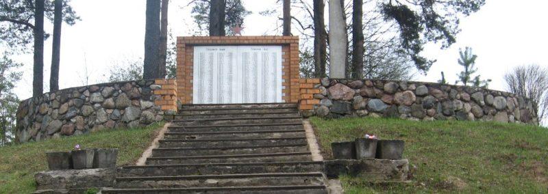 д. Норкино Опочецкого р-на. Братская могила советских воинов.