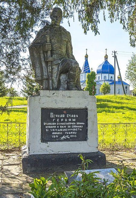 с. Нехворощ Андрушевского р-на. Памятник воинам-односельчанам, погибшим в годы войны.