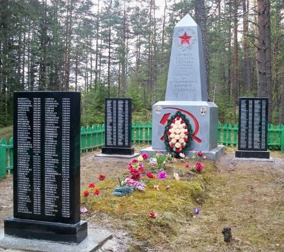 д. Новое Мозгирино Псковского р-на. Братская могила советских воинов и мирных граждан, погибших в годы войны.