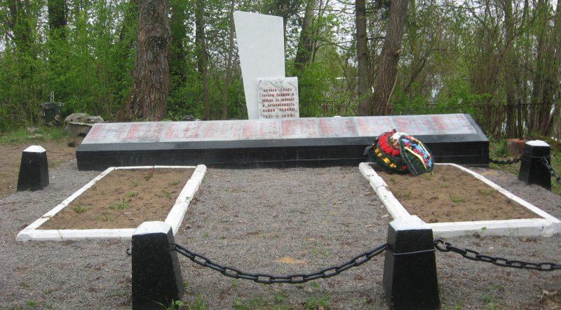 г. Опочка Троицкое кладбище. Братская могила советских воинов.