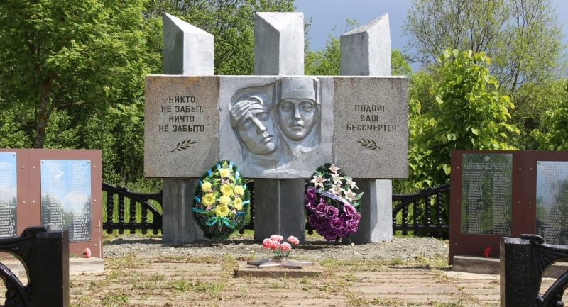д. Борок Куньинского р-на. Памятник, установленный на братской могиле, в которой похоронено 218 советских воинов.