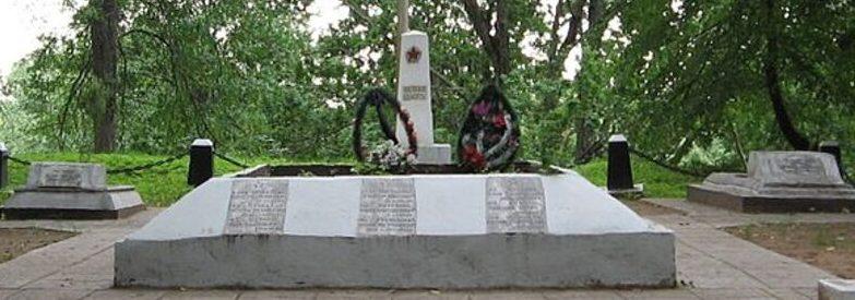 г. Опочка. Братская могила борцов за Советскую власть, погибших в 1919 году, и воинов Красной Армии, погибших в 1944 году.