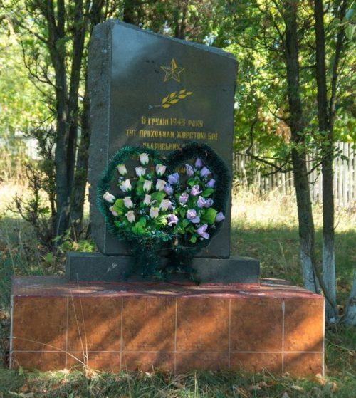 с. Каменка Житомирского р-на. Памятный знак в честь погибших воинов на месте боев с немецкими захватчиками.