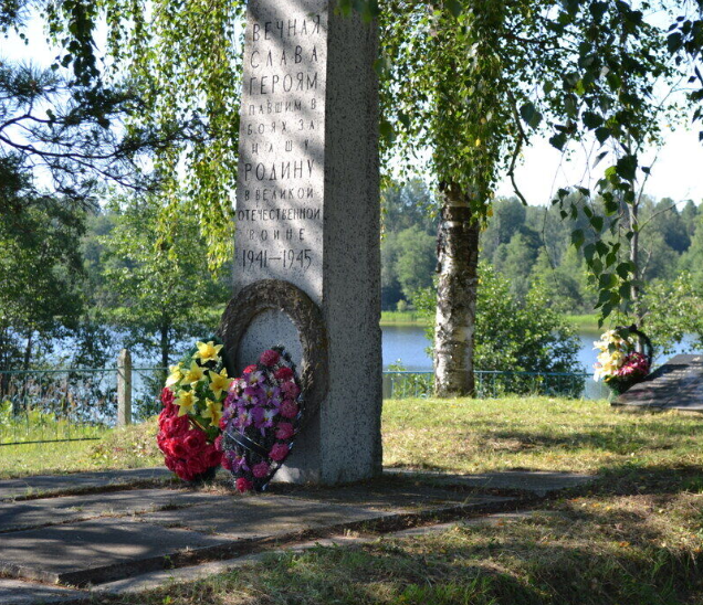 д. Городно Куньинского р-на. Братская могила, в которой похоронено 155 советских воинов, погибших в 1944 году.