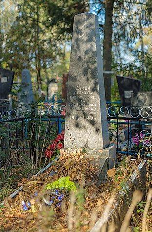 г. Житомир. Братская могила на Смокивськом кладбище, где похоронено 24 советских воина.