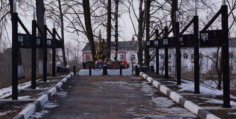 г. Опочка. Братская могила воинов, погибших в боях за освобождение города.