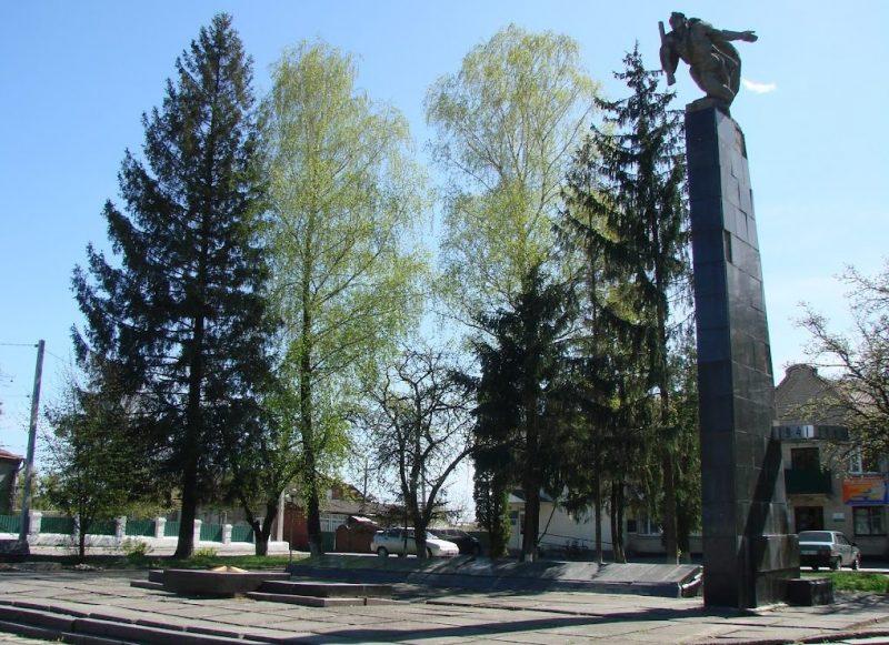 г. Барановка. Мемориал погибшим советским воинам.