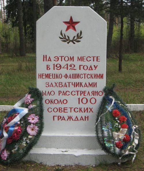 г. Опочка. Памятный знак на месте расстрела 100 мирных жителей.