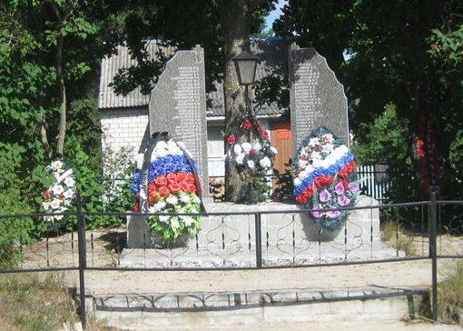д. Теребище Псковского р-на. Братская могила советских воинов, погибших в 1944 году.