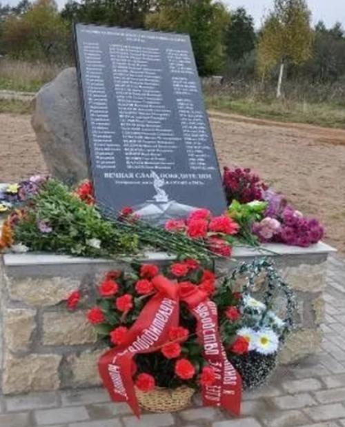 д. Камено Куньинского р-на. Памятник жителям деревни – участникам Великой Отечественной войны.