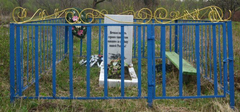 д. Суртово Опочецкого р-на. Могила танкистов, погибших в годы войны.