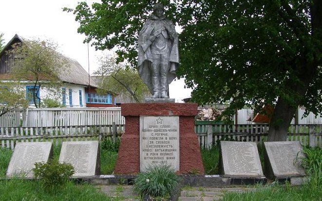 с. Рогачёв Барановского р-на. Памятник воинам-односельчанам, погибшим во время войны.