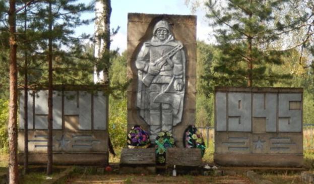 д. Широни Куньинского р-на. Братская могила, в которой похоронено 257 советских воинов, в т.ч. 206 неизвестных.