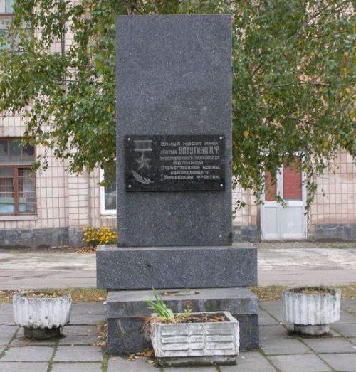г. Бердичев. Аннотационный знак на улице Ватутина.