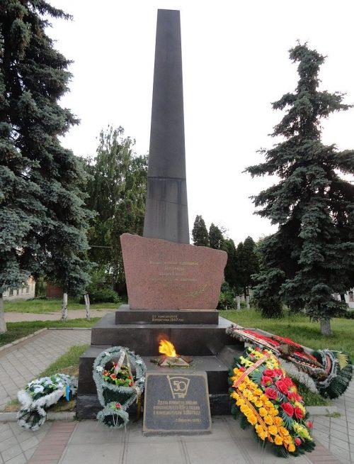г. Бердичев. Памятник комсомольцам-подпольщикам.