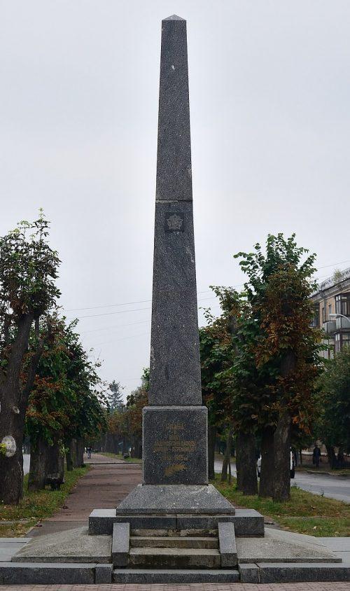 г. Бердичев. Памятник Победы, установленный в 1965 году.